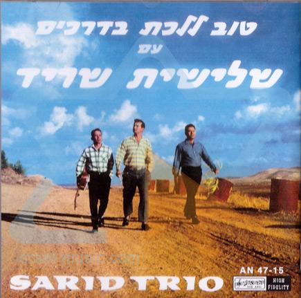 Sarid Trio Par Sarid Trio