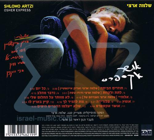 Osher Express - Shlomo Artzi