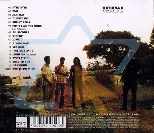 Afrokaliptus - Hope 6