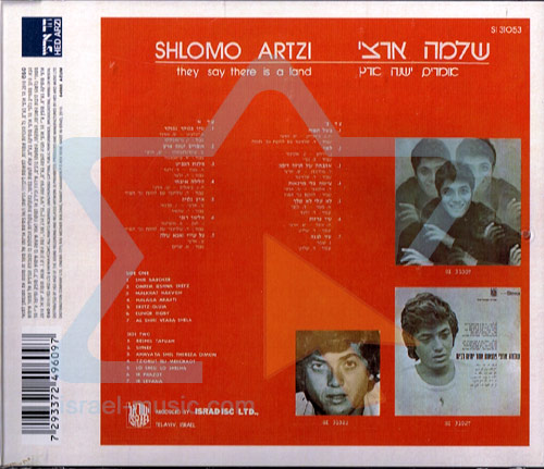 They Say There Is A Land Par Shlomo Artzi
