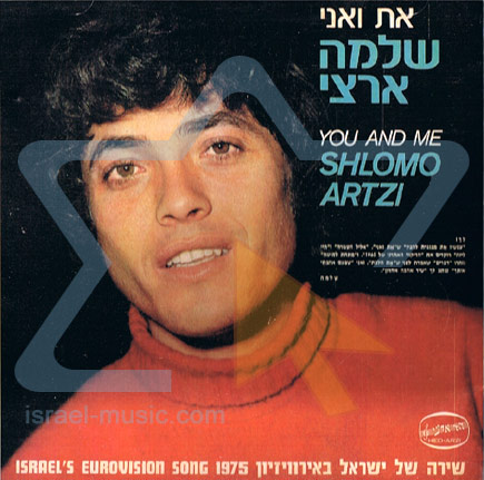 You and Me Par Shlomo Artzi
