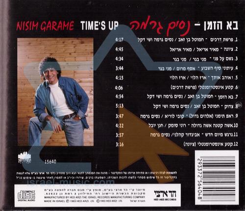 Time's Up by Nisim Garame