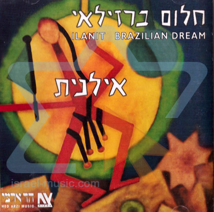 Brazilian Dream - Ilanit