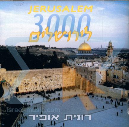 3000 To Jerusalem - Ronit Ophir