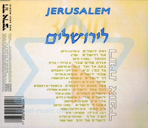 3000 To Jerusalem لـ Ronit Ophir