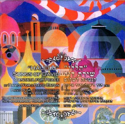 Halelu - Songs Of David لـ David D'eor
