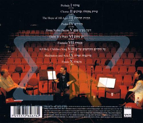 Halelu - Songs Of David by David D'eor
