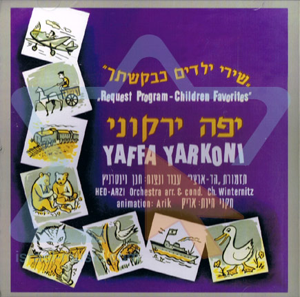 Children Favorites - Yaffa Yarkoni