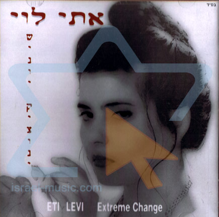 Extreme Change by Etti Levi
