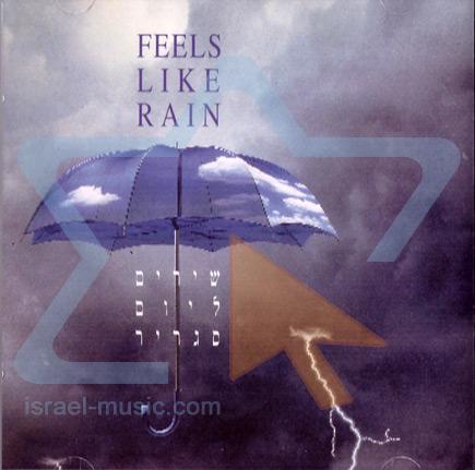 Feel Like Rain - Various