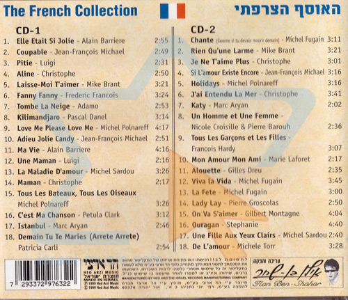 The French Collection By Various