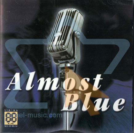 Almost Blue لـ Various