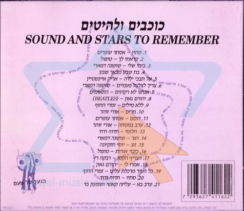 Sound and Stars to Remember Par Various