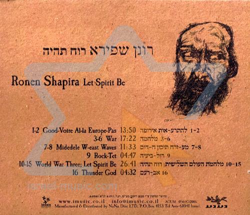 Let Spirit Be by Ronen Shapira