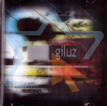Giluz by Giluz