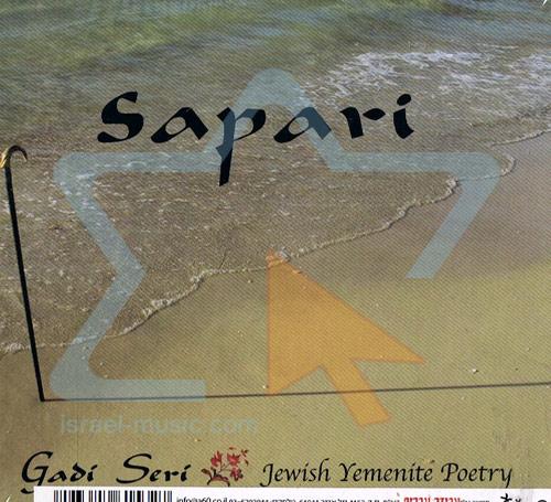 Sapari के द्वारा Gadi Seri