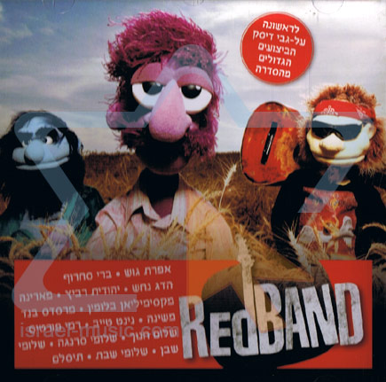 Red Band by Red Band