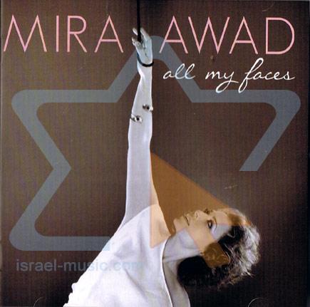 All My Faces by Mīrā Anwar Awad