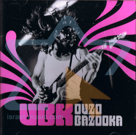 Ouzo Bazooka by Ouzo Bazooka