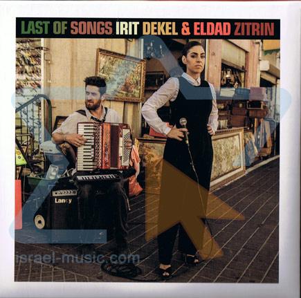 Last of Songs by Irit Dekel & Eldad Zitrin