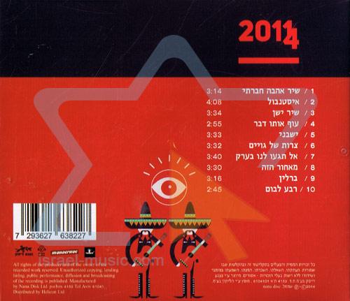 2011 - 2014 by Shmemel