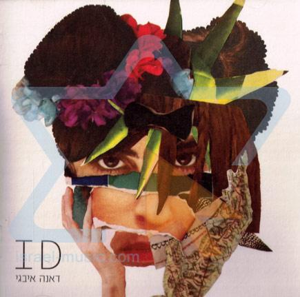 ID by Dana Ivgy