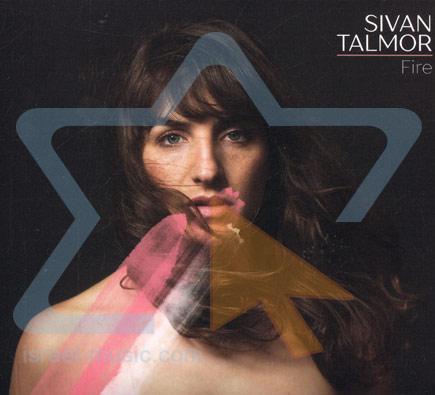 Fire - Sivan Talmor