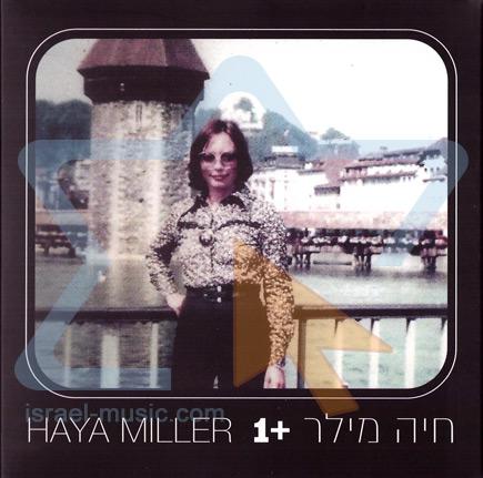 1+ Par Haya Miller