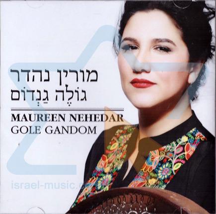 Gole Gandom Par Maureen Nehedar