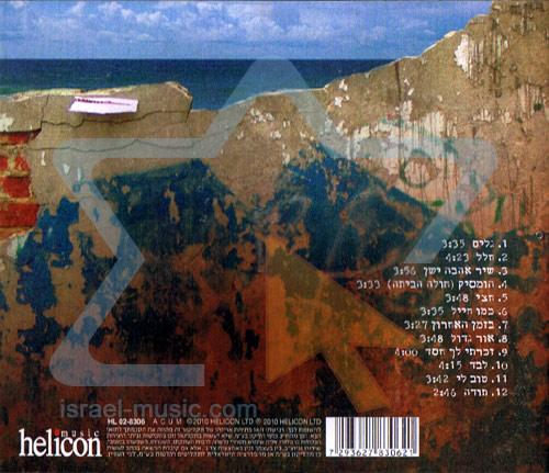 Amir Dadon by Amir Dadon