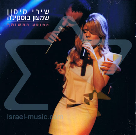 Live - Together Por Shiri Maimon & Shimon Buskila