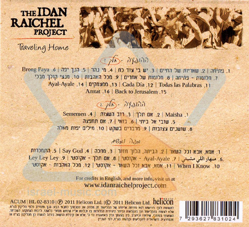 Traveling Home by The Idan Raichel's Project