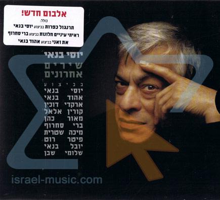 Last Songs by Yossi Banai