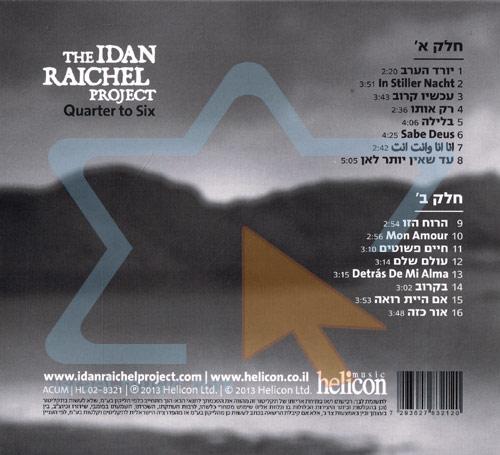 Quarter to Six by The Idan Raichel's Project