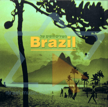The Greatest Songs of Brazil Par Various