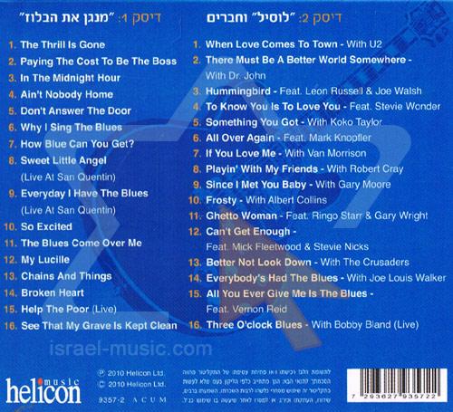King Of Blues - B.B. King