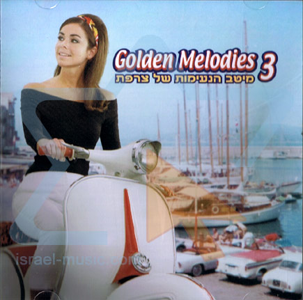 Golden Melodies 3 Por Various