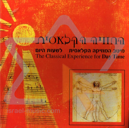 The Classical Experience For Day Time by Various