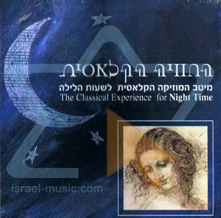 The Classical Experience For Night Time by Various