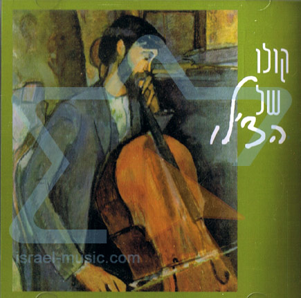 The Voice Of The Cello - Various