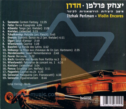 Violin Encores by Itzhak Perlman