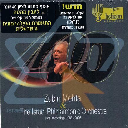 Zubin Mehta & The Israel Philharmonic Orchestra Live Recordings 1963 - 2006 لـ The Israel Philharmonic Orchestra