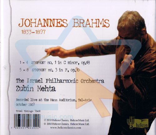 Brahms - Symphonies 1 & 3 by The Israel Philharmonic Orchestra
