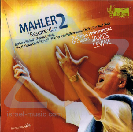 "Mahler - Symphony No. 2 ""Resurrection"" by The Israel Philharmonic Orchestra"