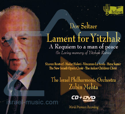 Lament For Yitzhak - A Requiem To A Man Of Peace by The Israel Philharmonic Orchestra