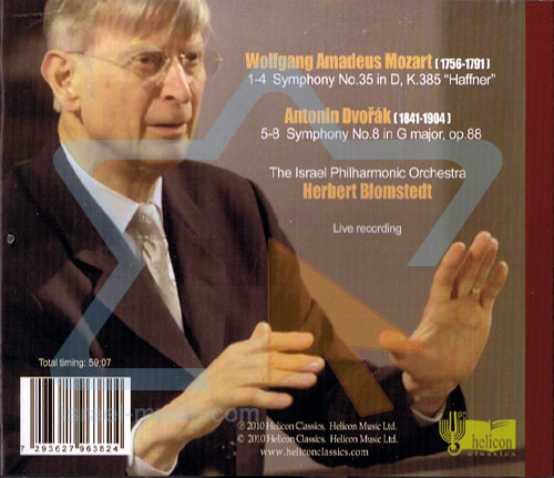 "Mozart: Symphony No. 35 ""Haffner"" / Dvorak: Symphony No. 8 by The Israel Philharmonic Orchestra"