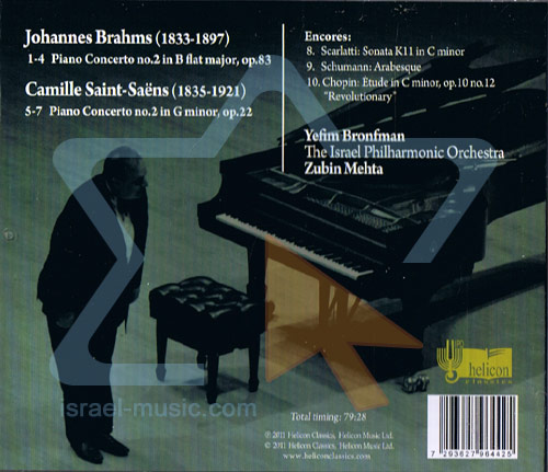 Brahms & Saint-Saens - Piano Concerto No. 2 by The Israel Philharmonic Orchestra