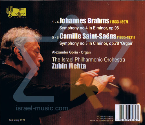 Brahms: Symphony No. 4 / Saint - Saens: Symphony No. 3 by The Israel Philharmonic Orchestra