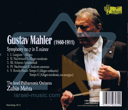 Mahler: Symphony No. 7 by The Israel Philharmonic Orchestra
