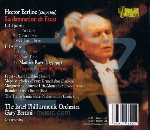 Berlioz: La Damnation de Faust / Ravel: Daphnis et Chloe Ballet Music by The Israel Philharmonic Orchestra